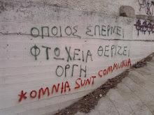 OΠOIOS ΣΠΕΡΝΕΙ ΦΤΩΧΙΑ ΘΕΡΙΖΕΙ ΟΡΓΗ