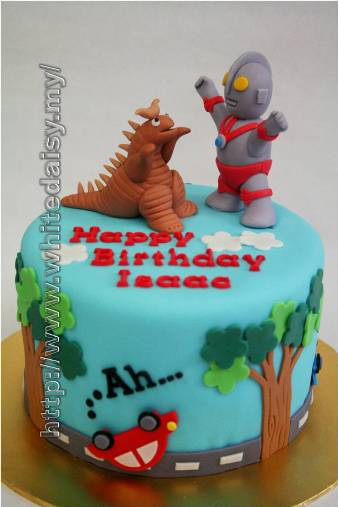 Ultraman Birthday Cake Design : White Daisy Cupcakes - Your online cupcakes store ...