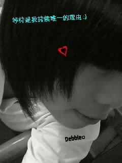 ♥H A P P Y :) Debbie♥