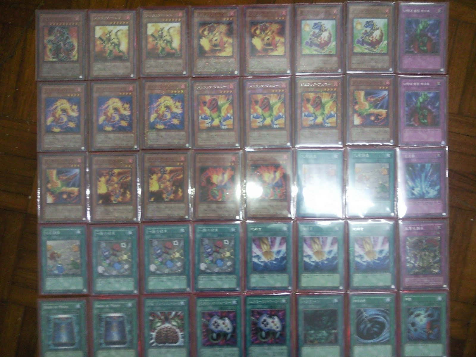 Liings daily dose of life 5110 hi friends and daily readers today i introduce to you a jurrac deck i name this decki royal solid jurracs because it has royal oppressions ccuart Images