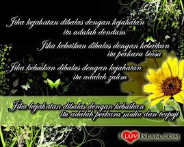 HaYatILaH