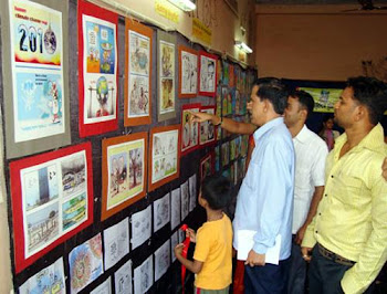 cartoon exhibition @udupi