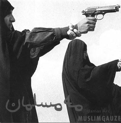 Muslimgauze - Hamas Arc