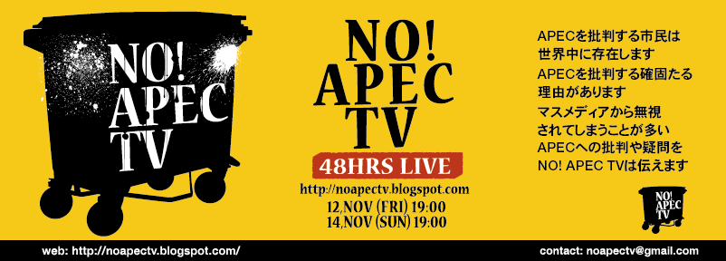 NO!APEC TV