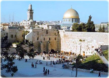 Orai pela paz de Jerusalém