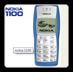 Nokia 1100 Dihargai Rp 300 Juta Di Jerman & Belanda [ www.BlogApaAja.com ]