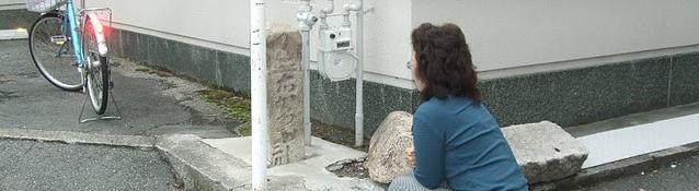 道標・石物 その歴史を後世に伝える