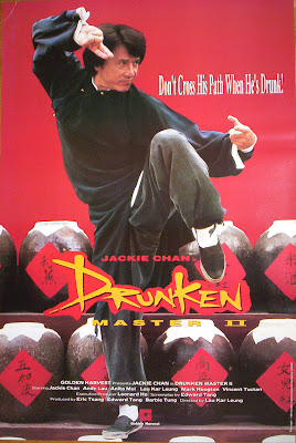 Kung-fu Classic Movies Drunken-master-2-jackie-chan