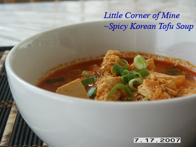 Little Corner of Mine: Sundubu Jjgae (Korean Spicy Bean Curd Stew)