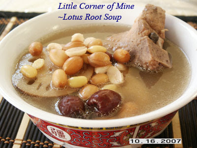 Little Corner of Mine: Lotus Root Soup
