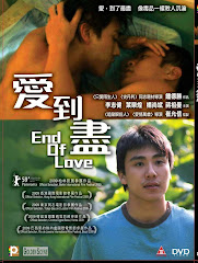 End of Love Hong Kong version