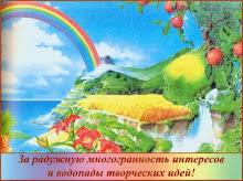 Наградили)))