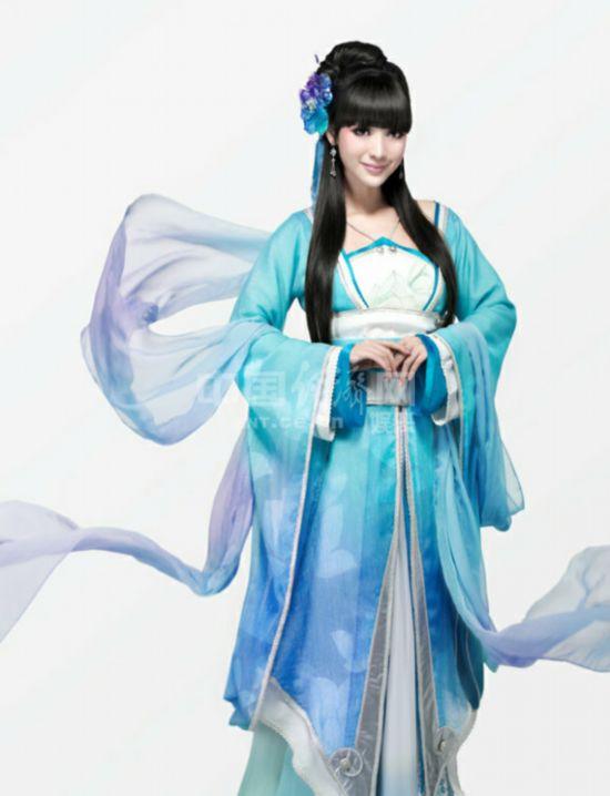 Chinese Halloween Costume