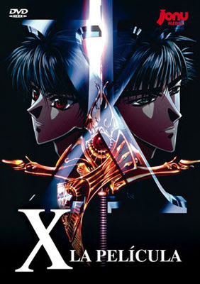 X-1999 The Movie Clamp_la_pelicula-cover