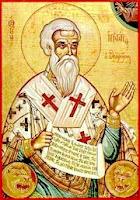 JESUS, EXISTIU, HISTORICIDADE, IGNÁCIO, PAIS APOSTÓLICOS