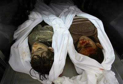 Massacre of Gazan Childrens