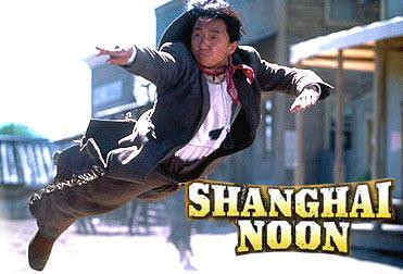 ดูหนังออนไลน์ Shanghai Noon 2 คู่ใหญ่ ฟัดทลายโลก