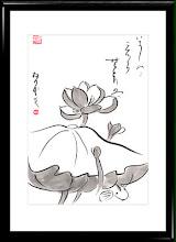 lotus fisch