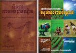 Two great books by Hesperian Foundation adapted for Cambodia