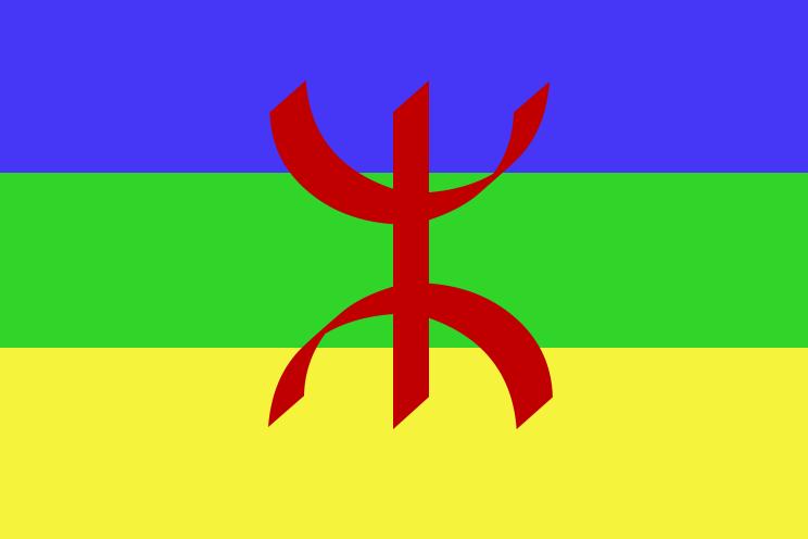 http://3.bp.blogspot.com/_GrSxiX76ARE/THr8T9IP-iI/AAAAAAAAG0A/7i_onXFy_xA/s1600/Amazigh+Pride.png