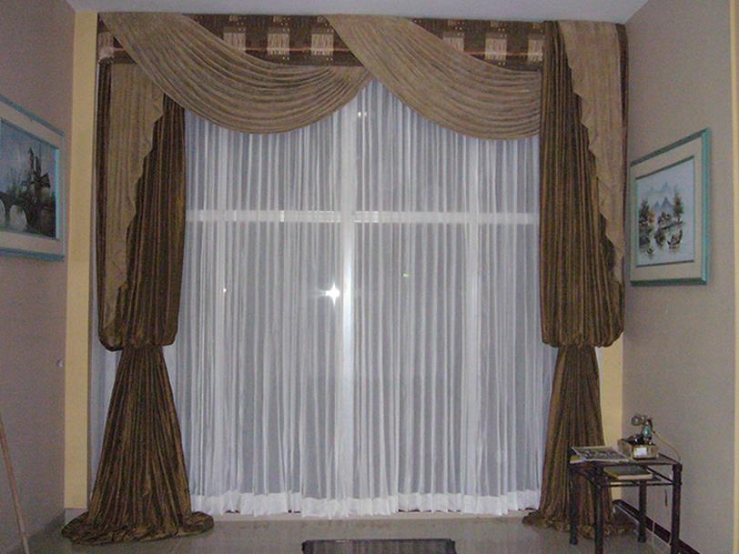 Como hacer cenefas decorativas para cortinas imagui - Cortinas decorativas para cocina ...