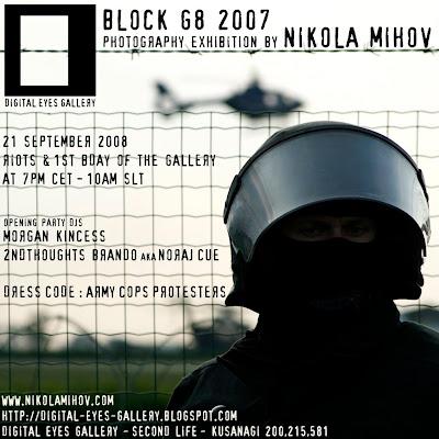 Digital Eyes Gallery presents Nikola Mihov