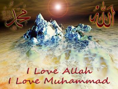 I love Allah and Muhammad Rasulullah, Aku Cinta Allah dan Muhammad