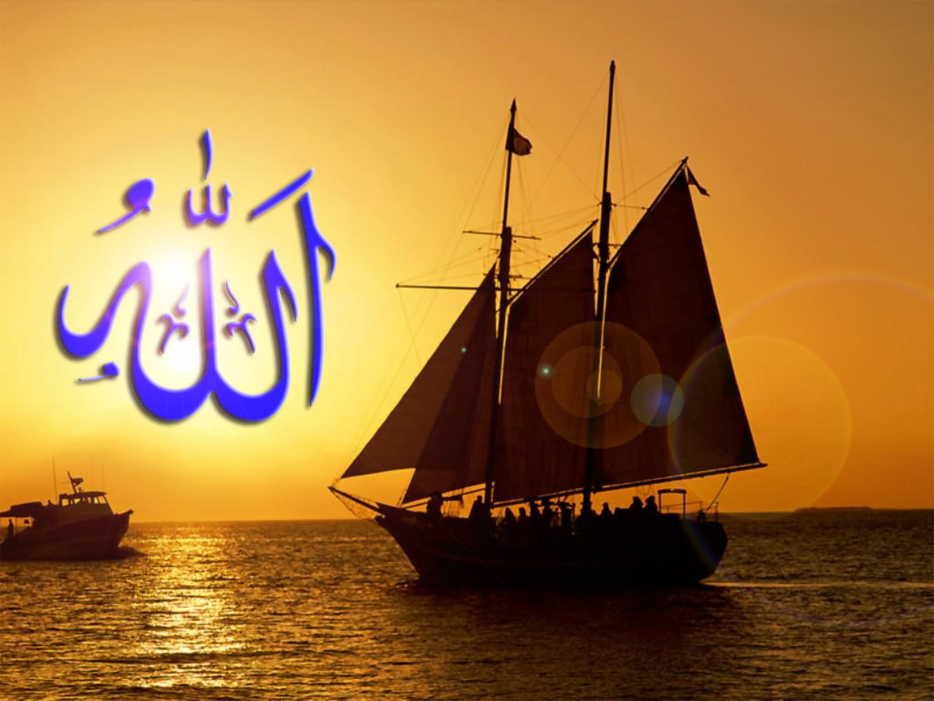 Allah's Name With Sea Boats - Islamic Wallpaper