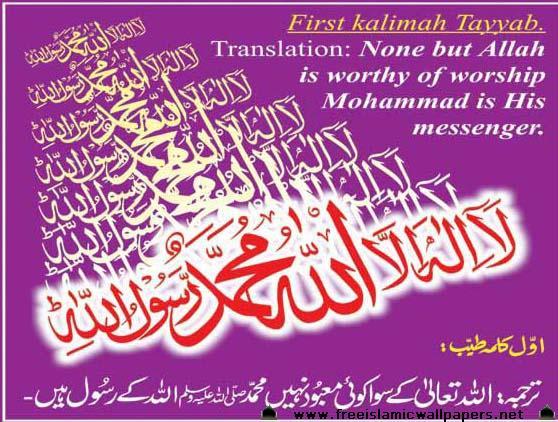 islam wallpapers. Category: Islamic Wallpaper