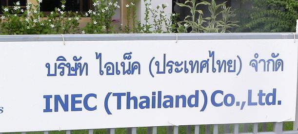 INEC (THAILAND) COMPANY LIMITED