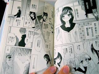 花夢電科雑多log: 【少女漫画】...