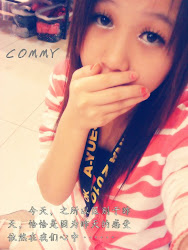 ♥commy