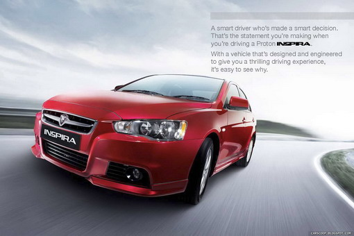 2011 Proton Inspira Launch Based Mitsubishi Lancer Picture