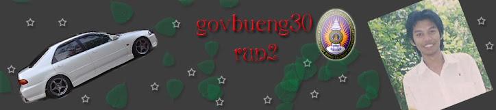 govbueng30รุ่น2