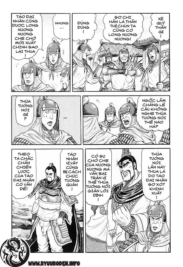 Chú bé rồng-Ryuuroden chap 15 Trang 3 - Mangak.info