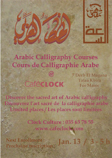The View From Fez Arabic Calligraphy Course