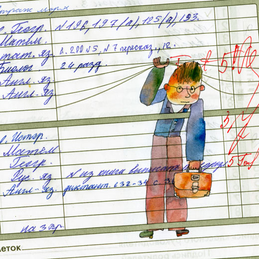 картинки для оценок в 1 классе