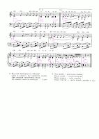 аккорды песни бременских музыкантов скачать