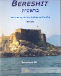 Bereshit (2005)