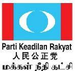 Lagu Tema PKR