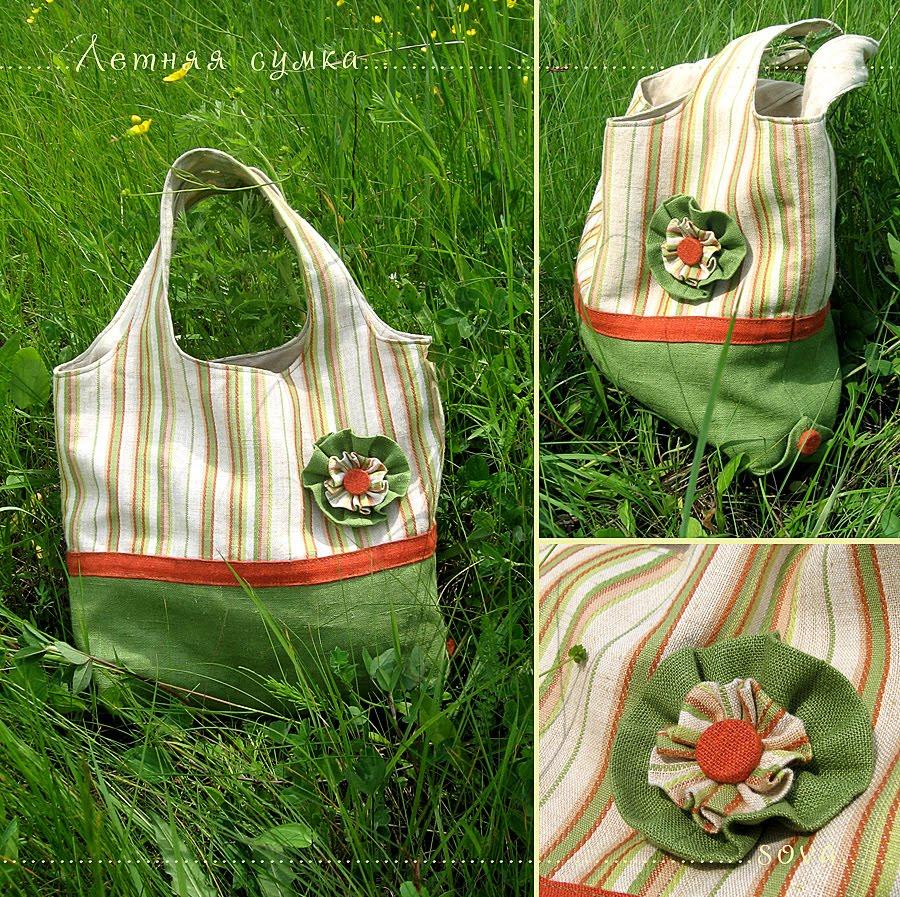 Как сшить сумку своими руками летнюю сумку