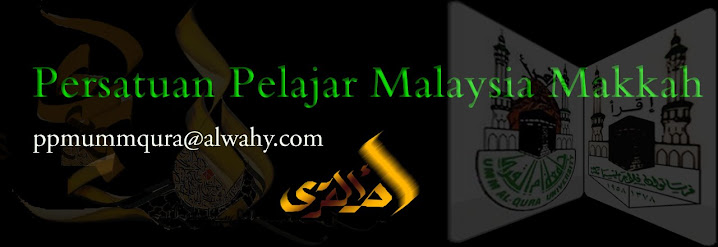 persatuan pelajar malaysia makkah