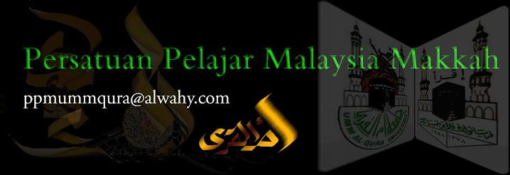 persatuan pelajar malaysia makkah