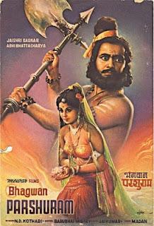 Bhagvan Parashu Ram Jamdagneya