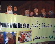 """سلطة """"فتح"""" تطالب بمنع وصول أسطول الحرية"""