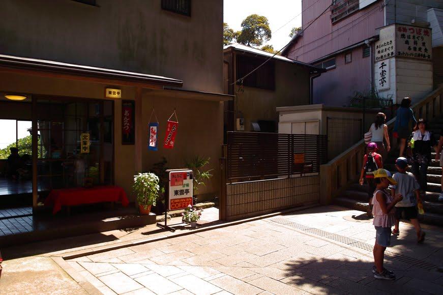 [江ノ島写真827   DIM5508.jpg]