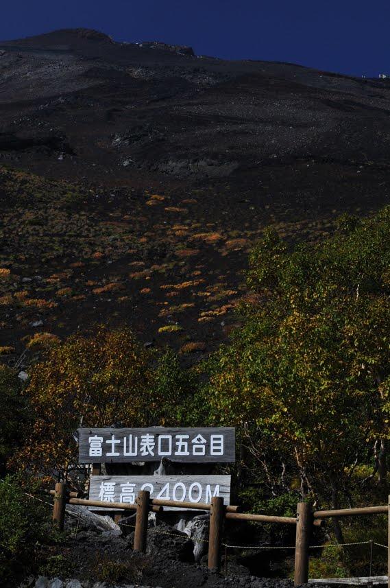 [富士山924  _DSC2606.jpg]