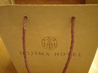 堂島ホテルロールの渋い紙袋