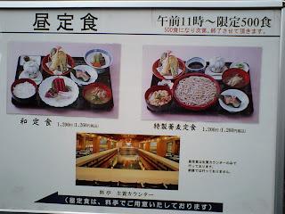 稚加榮(ちかえ)和定食