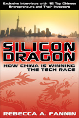 Buy Silicon Dragon Book